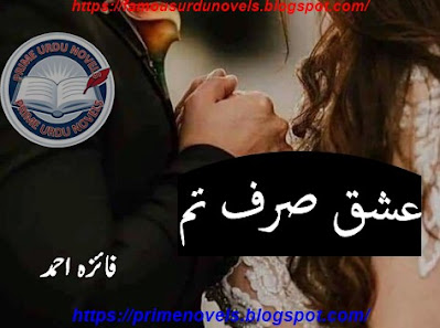 Ishq sirf tum novel pdf by Faiza Ahmed Complete