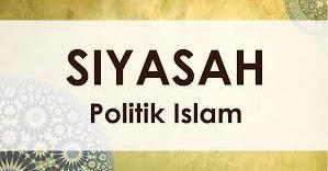 SIRI 7/ 50 : ADAKAH POLITIK ISLAM TERMASUK DALAM FIQH ATAU AKIDAH