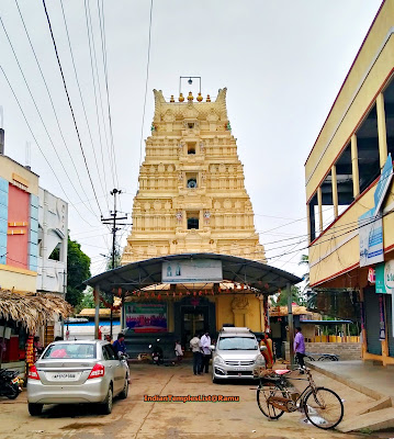 Ryali Jaganmohini Kesava Swamy Temple - Andhra Pradesh