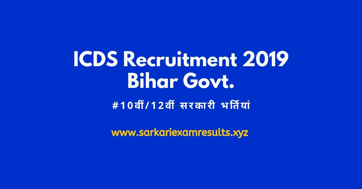 ICDS Recruitment 2019 Bihar
