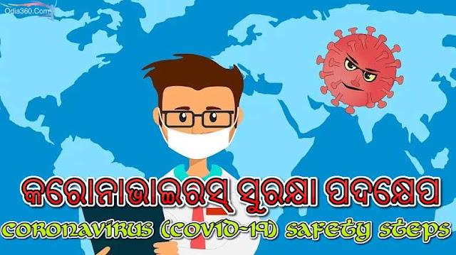 Coronavirus (COVID-19) safety steps