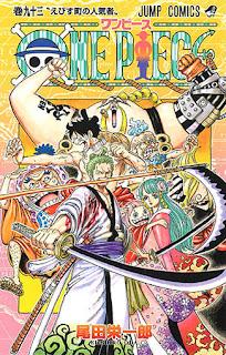 ワンピース コミックス 第93巻 表紙 | 尾田栄一郎(Oda Eiichiro) | ONE PIECE Volumes