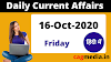 Current Affairs in Hindi 16 October 2020 By-CAGMedia