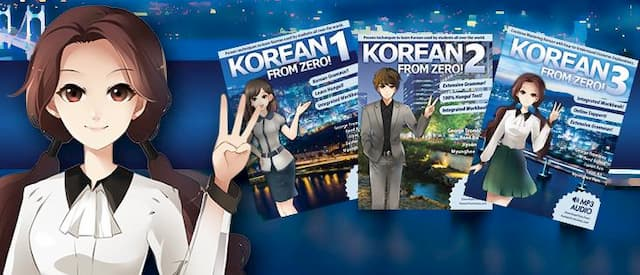 zero 2 from pdf book korean