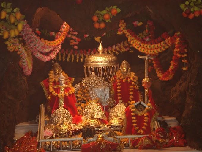 Yatra-मां वैष्णो देवी