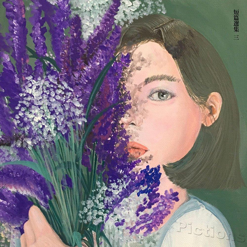 PICTIONS – 아이 (3) – Single