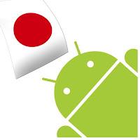 Aplikasi Bahasa Jepang