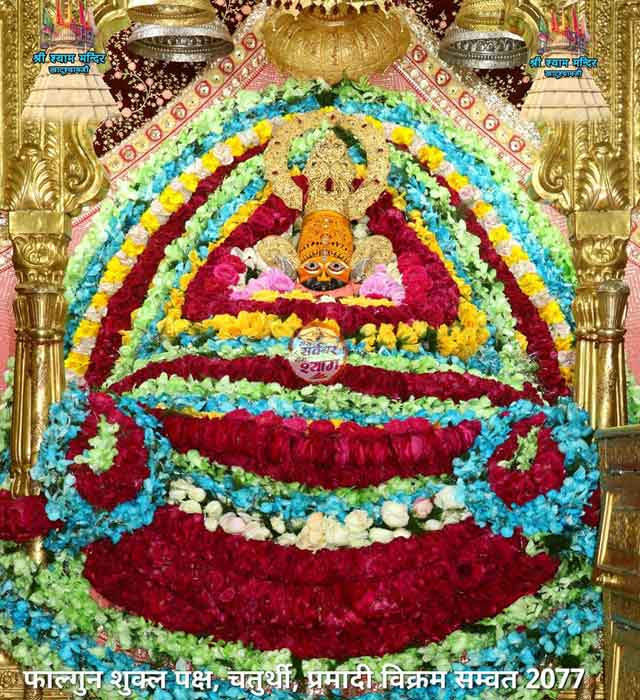 khatushyamji darshan 17 march 2021