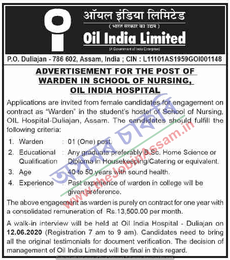 OIL India Limited, Duliajan Recruitment 2020: Apply for 01 Warden Post