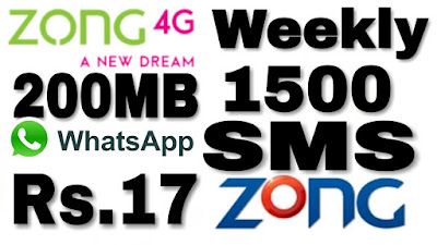 How To Subscribe Weekly SMS Package
