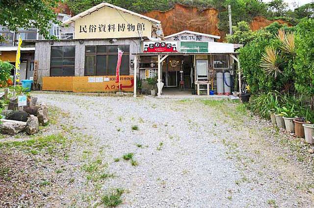 Sawano Soba Shop, Okinawa noodles,restaurant, museum