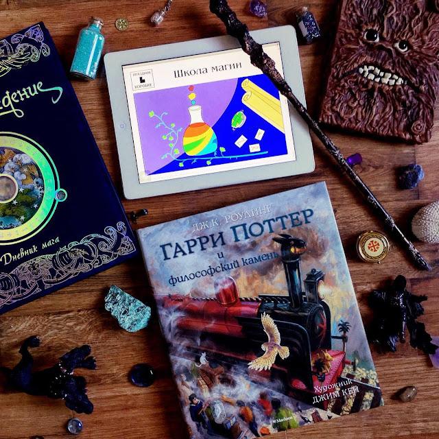 Книги про Ведьм, колдунов, магию и волшебство.