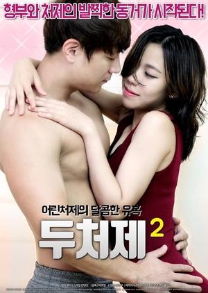 Two Sisters 2 Full Korea 18+ Adult Movie Online Free
