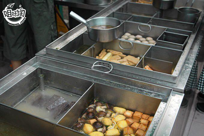 哩賀黑輪伯-楠梓區小吃美食推薦