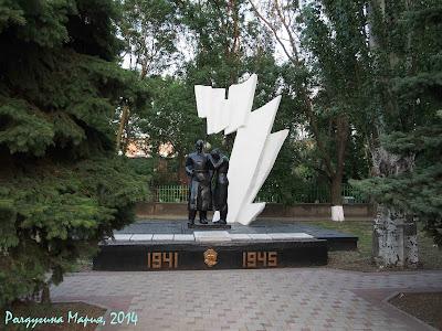 Ейск фото мемориал ВОВ