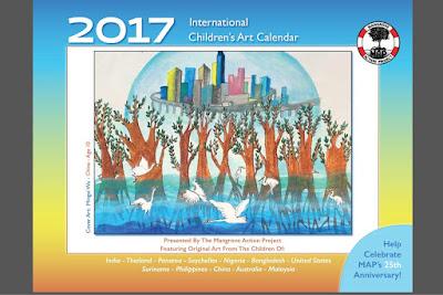 MAP Calendar 2017
