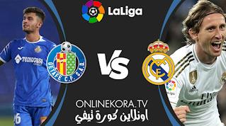 مشاهدة مباراة ريال مدريد وخيتافي بث مباشر اليوم 09-02-2021 في الدوري الإسباني