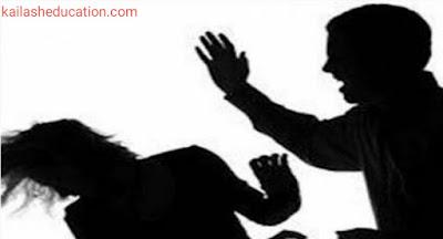 महिलाओं के साथ घरेलू हिंसा