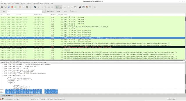 HTTP traffic filter
