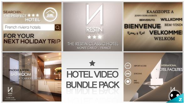 قالب افتر افكت مجاني - اقوى مشروع للاعلان عن الفنادق ومميزاتها احترافي للافتر افكت CS5 - CC 2015