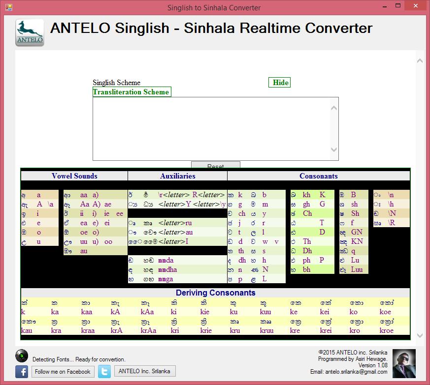 Singlish to Sinhala Converter for PC - www AddedSense tk