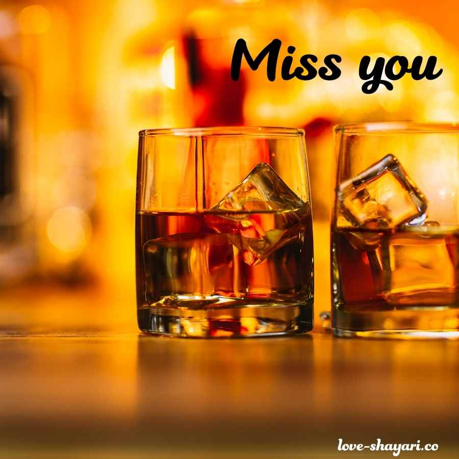 miss you my friend images