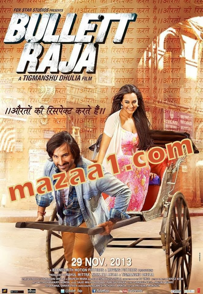 raja hindustani mp3 songs free download zip file