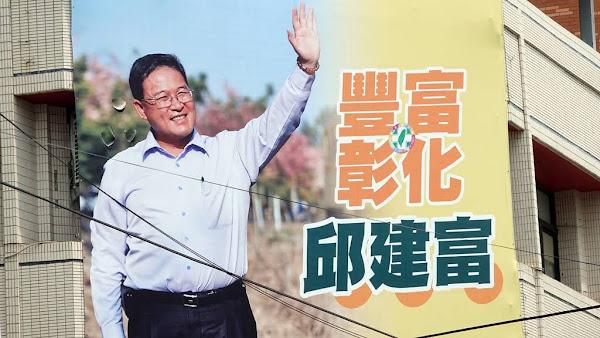 邱建富捍衛民進黨清譽 號召控告媒體人董智森毀謗