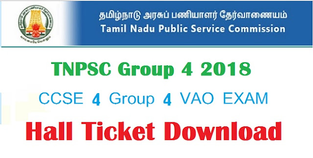 TNPSC Hall Ticket Download 2018
