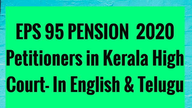 EPS 95 Pension 2020 | Petitioners in Kerala High court