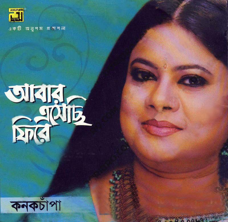 Songs original soundtrack (ost) | wbri | washington bangla radio.