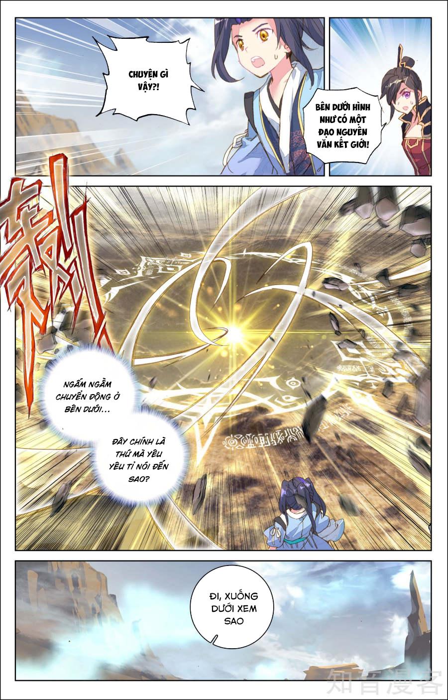 Nguyên Tôn chap 64 - Trang 16