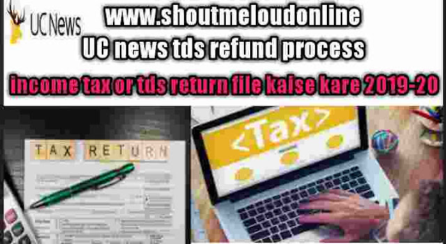 income tax refund kaise claim kare   tds refund full guide