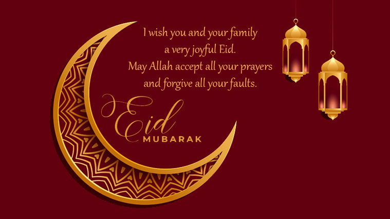 Eid Mubarak Bangla SMS