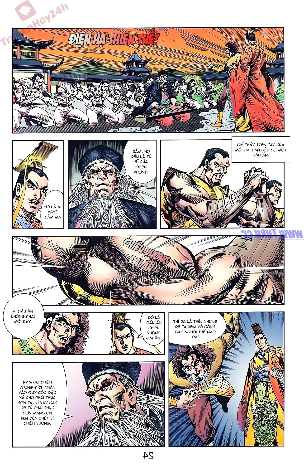 Tần Vương Doanh Chính chapter 43 trang 25