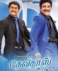 Download Devadas (2020) Tamil Dubbed Full Movie | Nagarjuna, Nani, Rashmika Mandanna