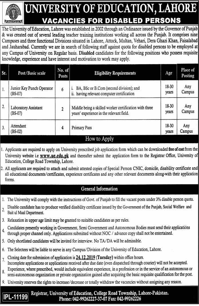 University Of Education Lahore Jobs
