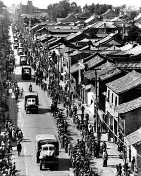 Línea china las calles de K'un-ming