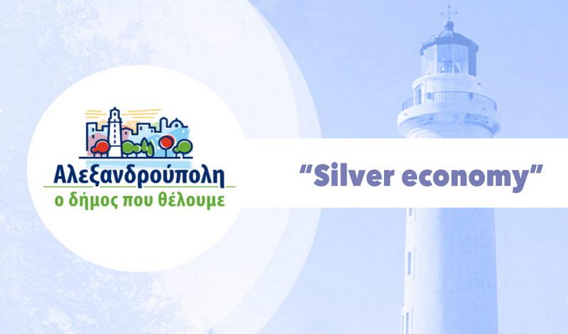 Παύλος Μιχαηλίδης: Η οικονομική ανάπτυξη της Αλεξανδρούπολης μέσα από τις ευκαιρίες του «silver economy»
