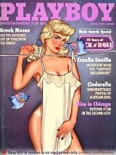 Asi serian en Playboy 12 Princesas Disney imaginadas por el artista