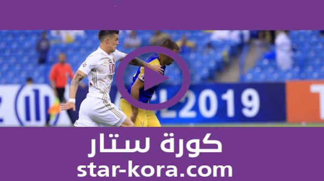 مشاهدة مباراة النصر والوحدة بث مباشر كورة ستار اون لاين لايف 15-08-2020 الدوري السعودي