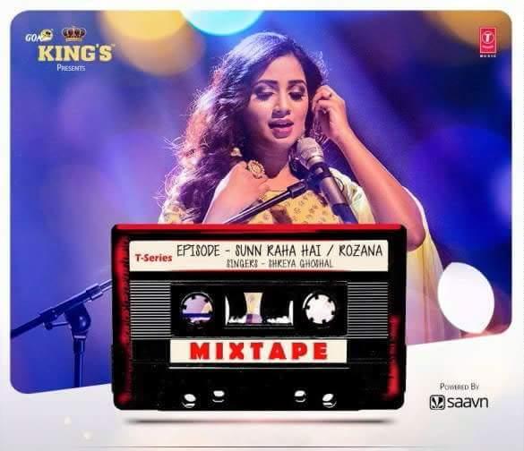 Mera Tu Hi Hai Bas Yaara Ringtone: Sunn Raha Hai + Rozana Lyrics