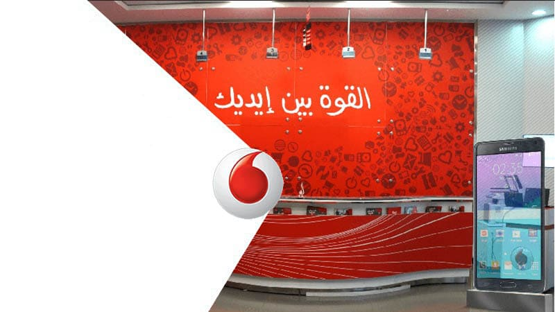 فروع فودافون بجميع محافظات مصر ومواعيد العمل