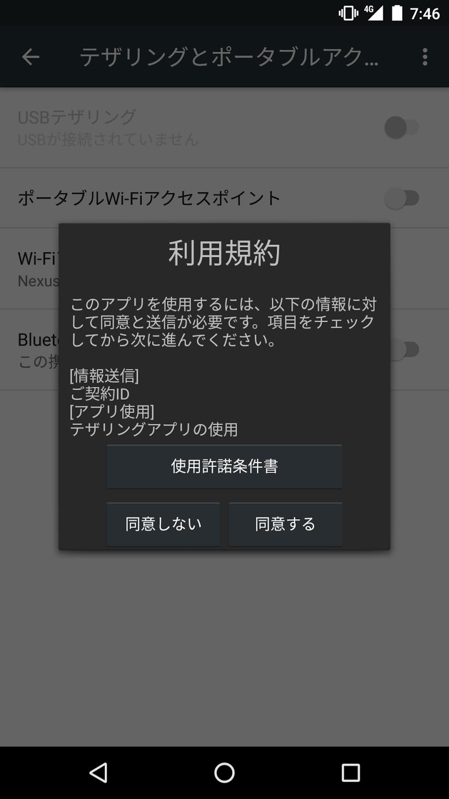 接続 ネットワーク できません に