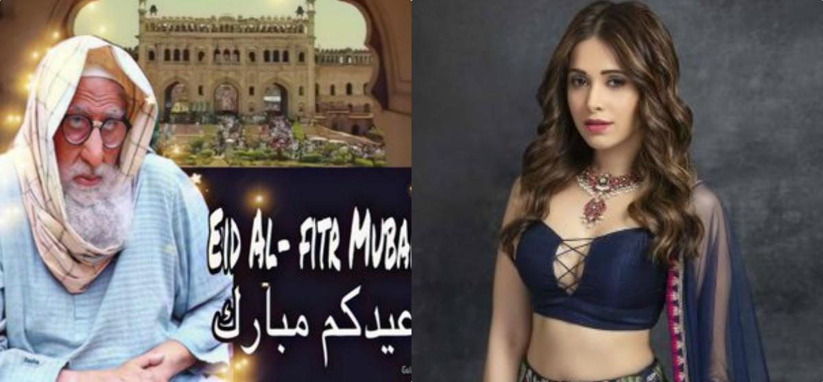 Bollywood star wish fans eid