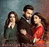 Mohabbat Tujhe Alvida OST Lyrics - Sahir Ali Bagga