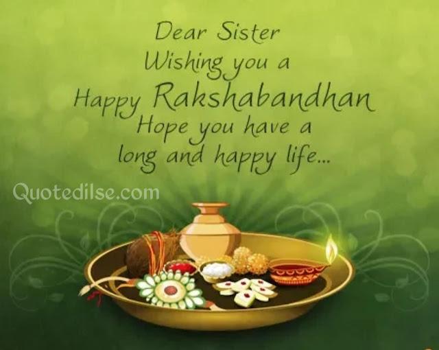 happy raksha bandhan all my brothers