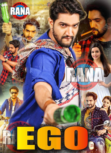 EGO Hindi Dubbed Full Movie Download filmywap