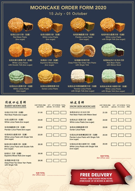 One World Hotel PJ - Zuan Yuan Moon Cakes Promotion Price List