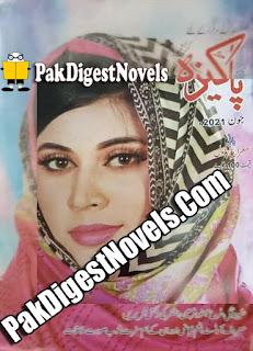 Pakeeza Digest June 2021 Pdf Download